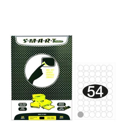 Εικόνα της Smart Labels (Diam.30) 54 labels White/100sh