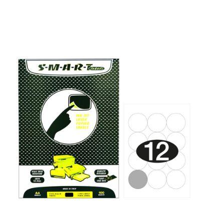 Εικόνα της Smart Labels (Diam.60) 12 labels White/100sh