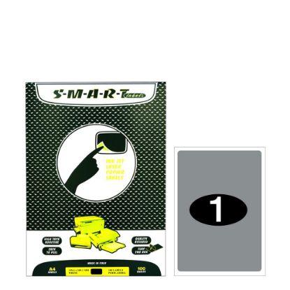 Εικόνα της Smart Labels (199.6x289.1) 1 label White/100sh