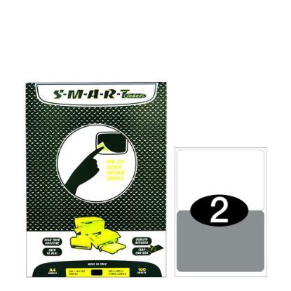 Εικόνα της Smart Labels (200x144) 2 labels White/100sh