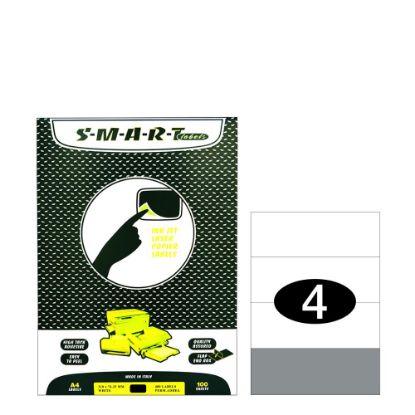 Εικόνα της Smart Labels (210x74.25) 4 labels White/100sh