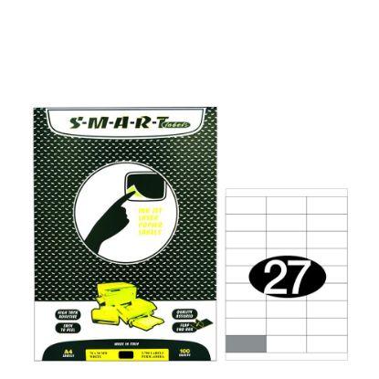 Εικόνα της Smart Labels (70x30) 27 labels White/100sh
