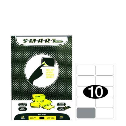 Εικόνα της Smart Labels (99x57) 10 labels White/100sh