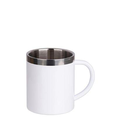 Εικόνα της Stainless Steel Mug 10oz - WHITE with Handle & Silver Lip