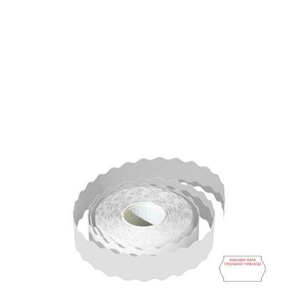 Picture of PRE-PRINT LABEL ROLL 22x12 (ANALOSI KATA PROTIMISI) FREEZER