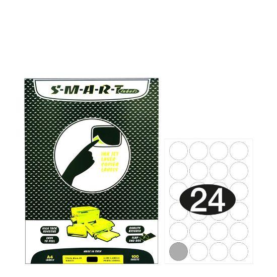 Εικόνα της Smart Labels (Diam.40) 24 labels White/100sh
