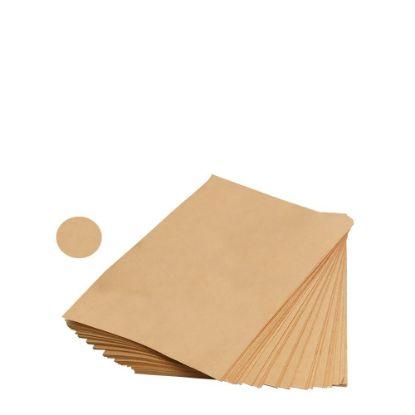 Picture of Kraft Paper A4/Plain 275gr.