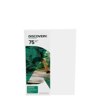 Εικόνα της DISCOVERY - A3 - 75gr./100sh